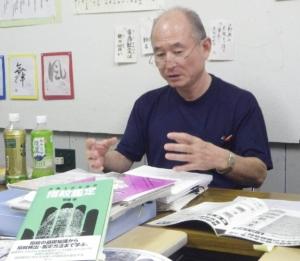 第5回研鑽会 2014年10月4日「狭山事件と指紋鑑定」についての講義(齋藤保氏)